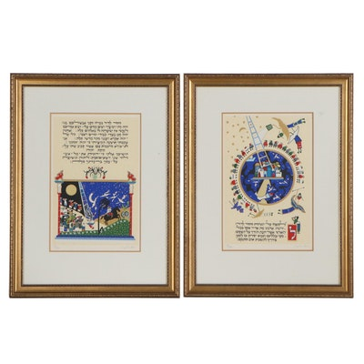 "Raphael Abecassis Serigraphs ""Psalm of David"" and ""Psalm-Absalom"""