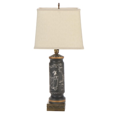 Japanese Glazed Ceramic and Gilt Metal Table Lamp, Mid to Late 20th Century