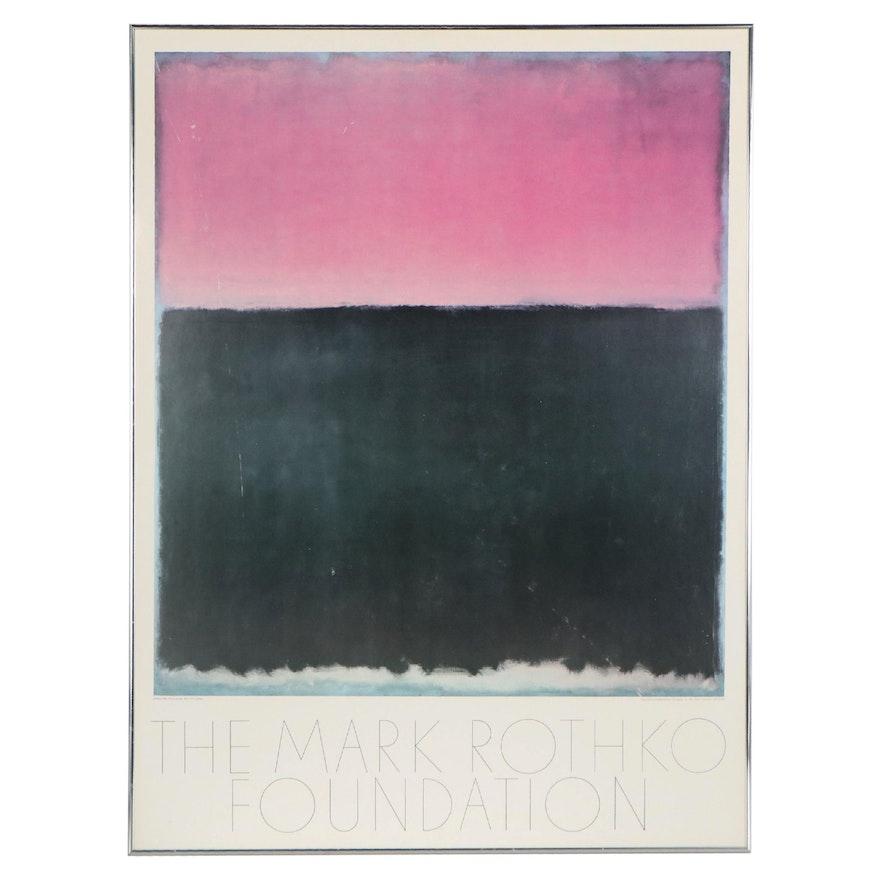 The Mark Rothko Foundation Offset Lithograph Poster, circa 1981