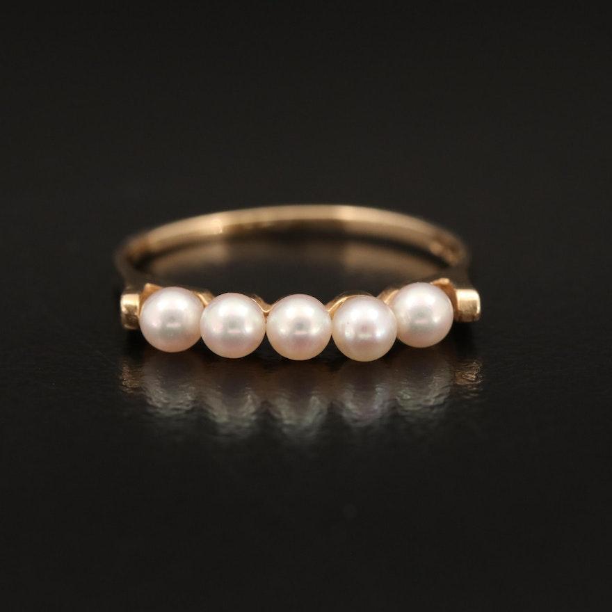14K Pearl Band