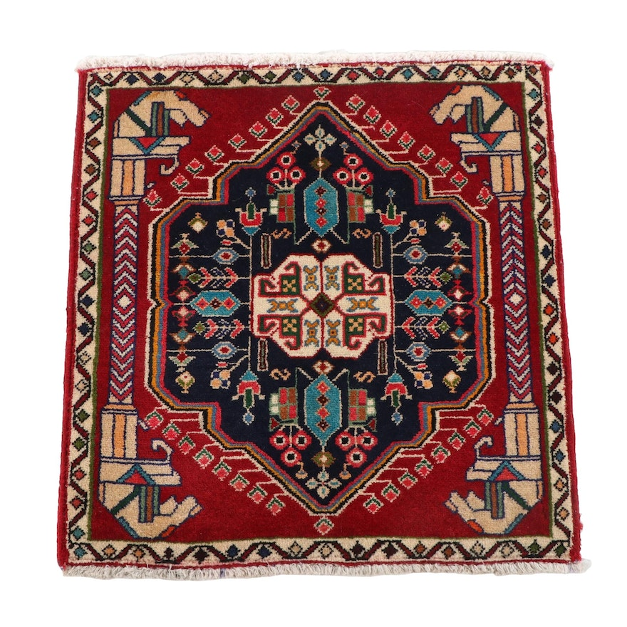 2'2 x 2'4 Hand-Knotted Persian Qashqai Wool Floor Mat