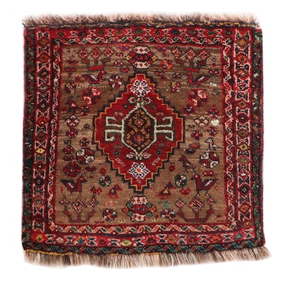 1'10 x 1'11 Hand-Knotted Persian Qashqai Wool Floor Mat