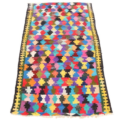 4' x 9' Handwoven Persian Kilim Wool Area Rug