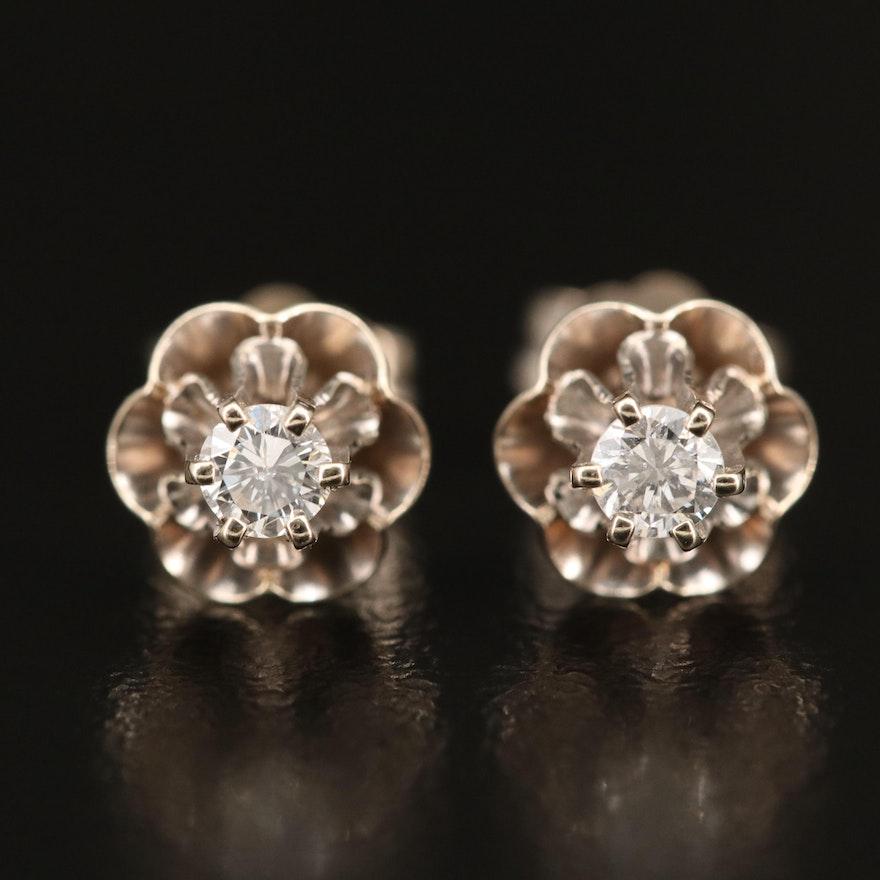14K Diamond Buttercup Set Stud Earrings