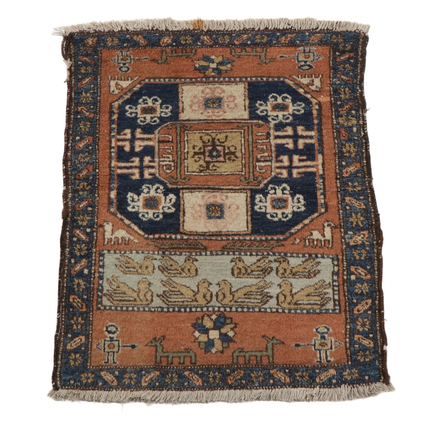 2'4 x 3'1 Hand-Knotted Persian Ardebil Accent Rug, 1960s