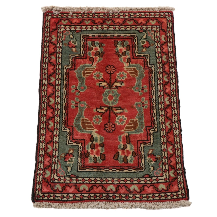 1'8 x 2'6 Hand-Knotted Persian Zanjan Wool Accent Rug, circa 1980s