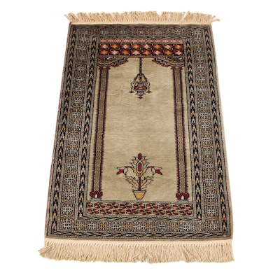 2'1 x 3'8 Hand-Knotted Pakistani Turkish Prayer Rug, circa 1990s