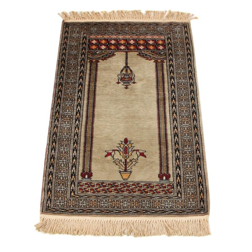 2'1 x 3'8 Hand-Knotted Pakistani Turkish Prayer Rug, circa 1990s