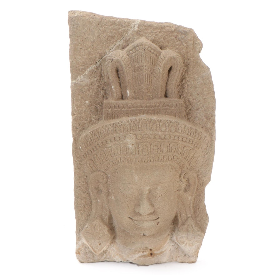 Cambodian Khmer Style Head of the Buddha Stone Carving