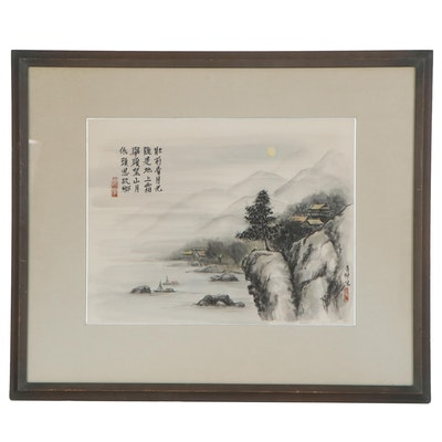 Chinese Watercolor and Ink Painting of a Coastal Village, 21st Century