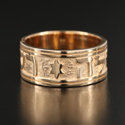 James Avery 14K Song of Solomon Band