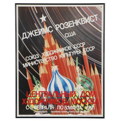 James Rosenquist Signed Moscow Exhibition Poster, 1991