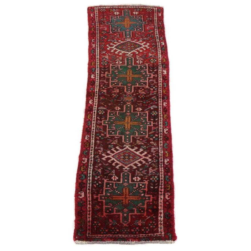 2'2 x 7'3 Hand-Knotted Persian Karaja Carpet Runner, 1940s
