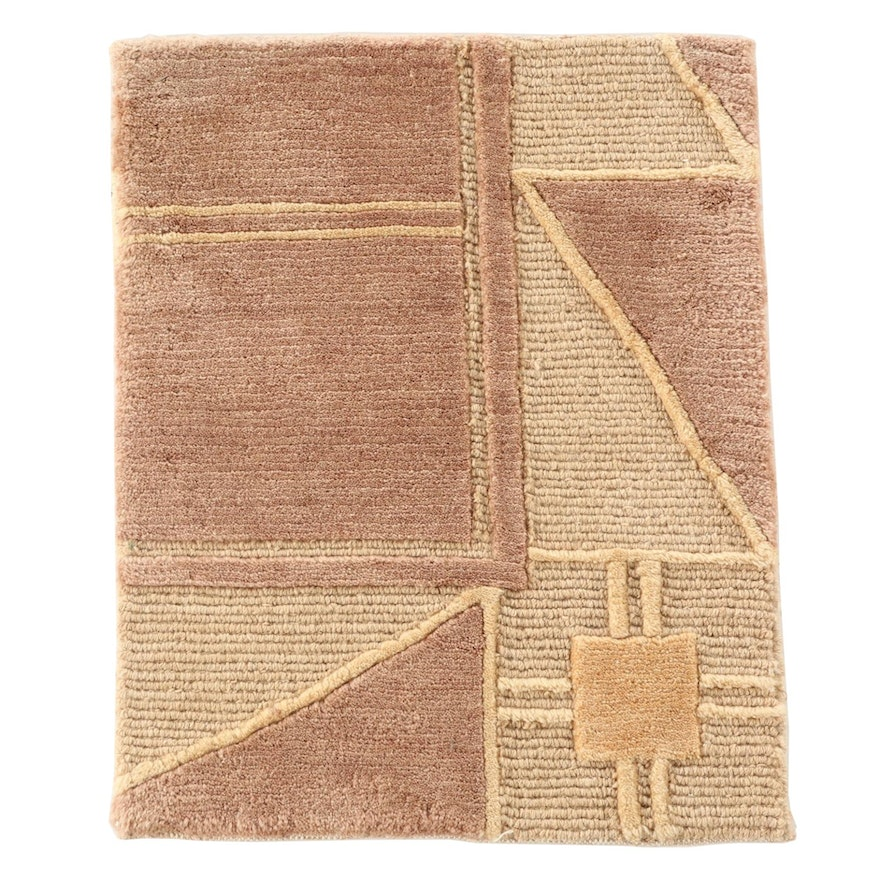 1'6 x 2' Hand-Knotted Tibetan Collection Modern Accent Rug