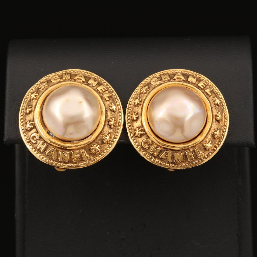 Chanel Faux Pearl Clip Earrings with Box