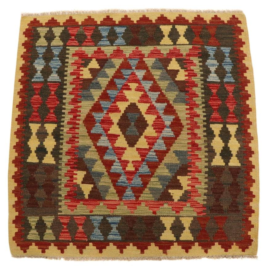 3'4 x 3'5 Handwoven Afghan Kilim Accent Rug