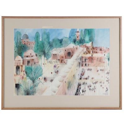 Shmuel Katz Watercolor Painting of Walled Cityscape, Mid-Late 20th Century