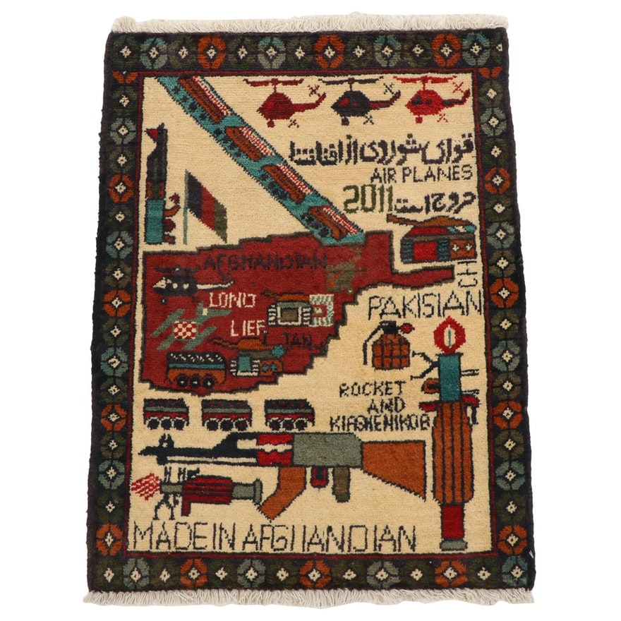 2'0 x 2'9 Hand-Knotted Afghan Turkmen War Accent Rug