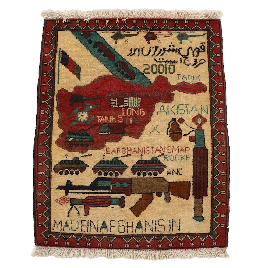 2'2 x 2'10 Hand-Knotted Afghan Turkmen War Accent Rug