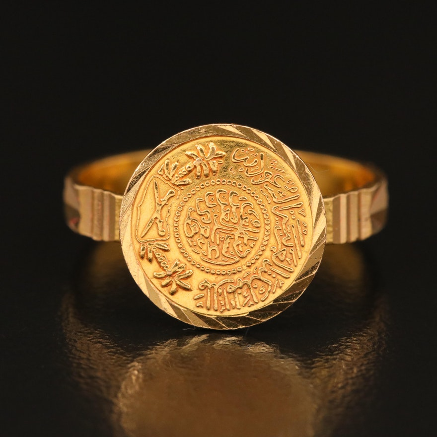 14K Band with Arabic Writing on Gold Coin Charm