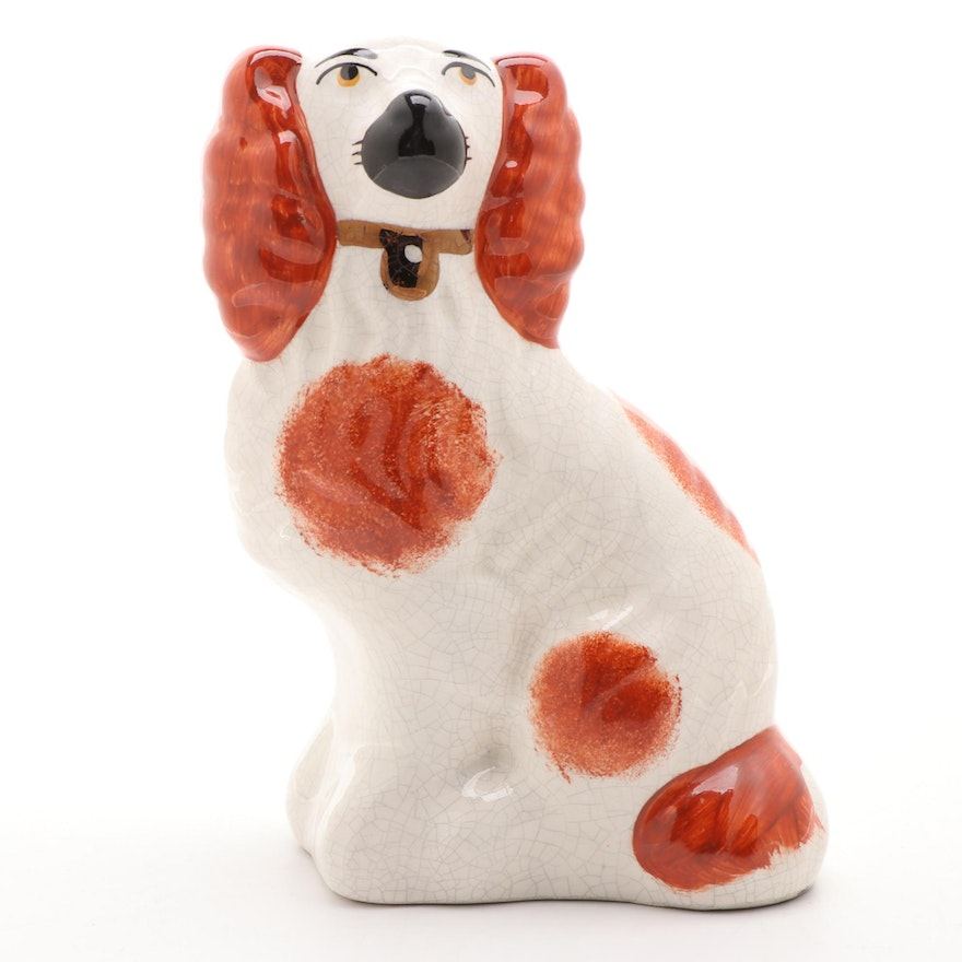 Staffordshire Rust Colored Spaniel, Mid to Late 20th Century