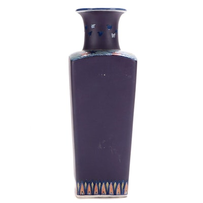 Japanese Ceramic Hand-Painted Blue Vase, 20th Century