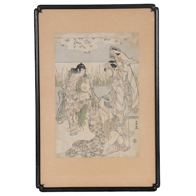 "Woodblock ""Actors Iwai Hanshiro and Iwai Kumesaburo,"" Late 19th Century"