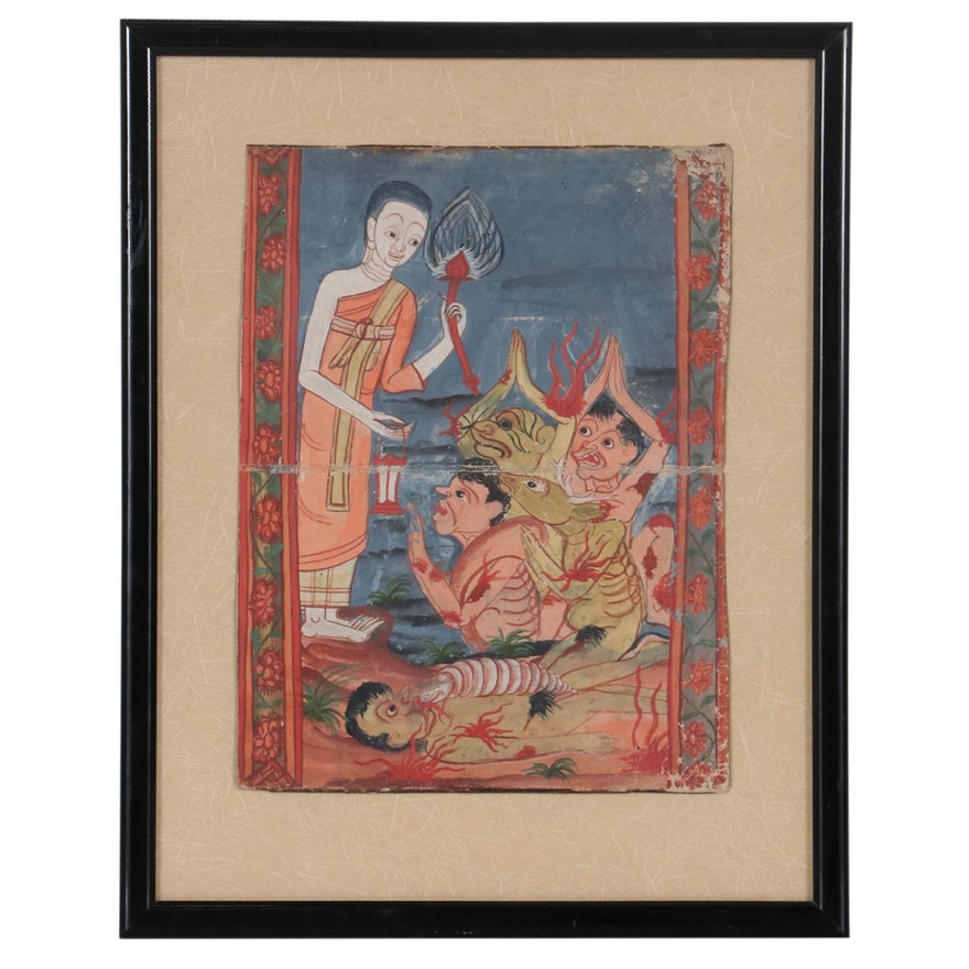 South Asian Ink and Gouache Painting, Early 20th Century