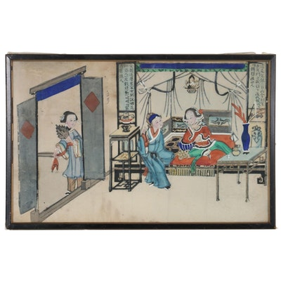 Chinese Ink and Watercolor Painting of Figural Scene, Late 19th Century