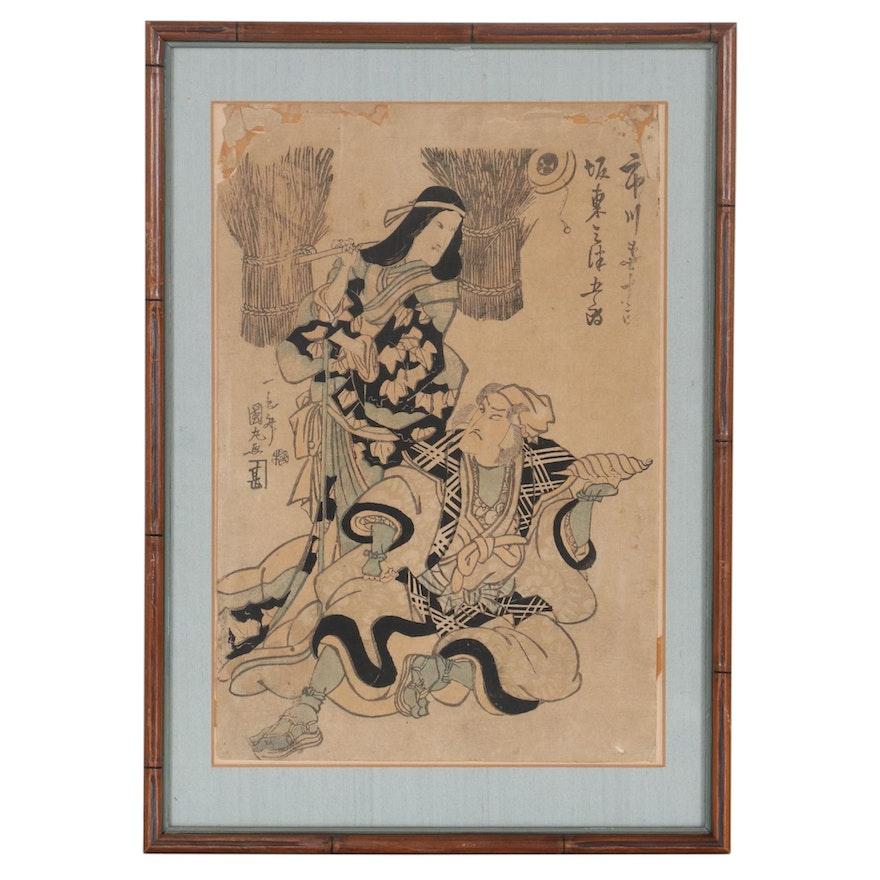 Utagawa Kunimaru Woodblock of Couple Carrying Rice Stalks, Early 19th Century