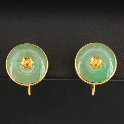 14K Jadeite Bi Disk Screw Back Earrings