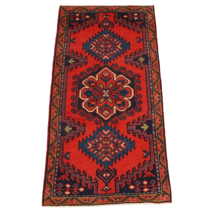 1'9 x 4'3 Hand-Knotted Persian Viss Accent Rug, 1970s