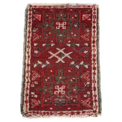 1'7 x 2'5 Hand-Knotted Persian Karajeh Accent Rug, circa 1930s