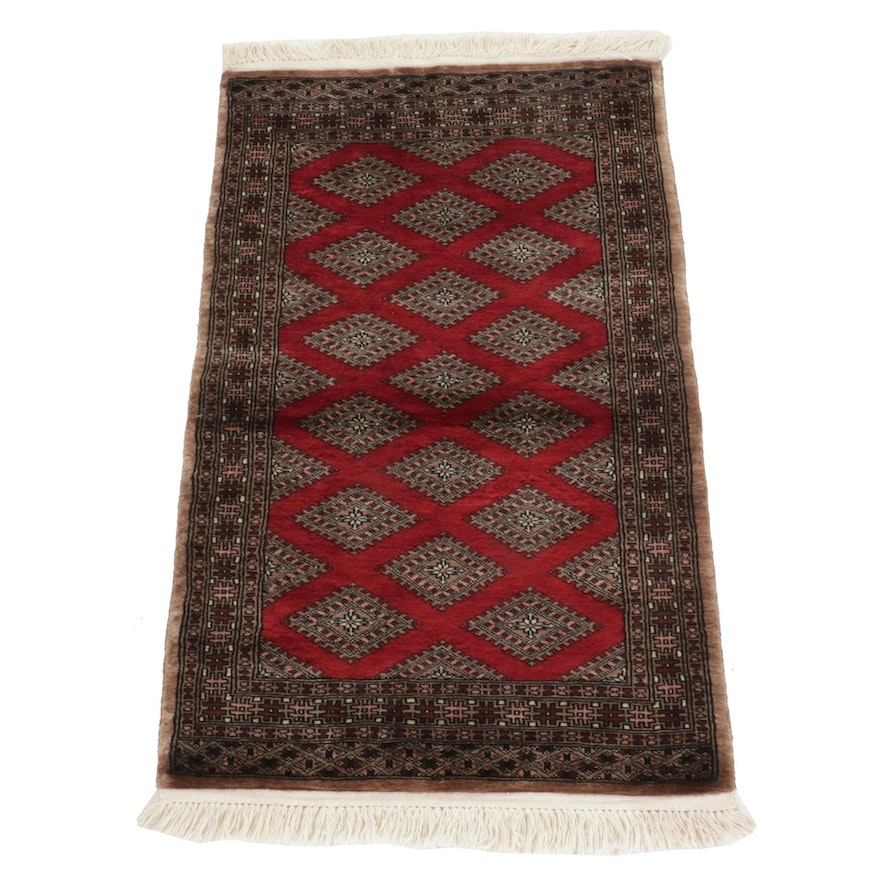 3'7 x 4'8 Hand-Knotted Pakistani Persian Turkmen Accent Rug, circa 1990s