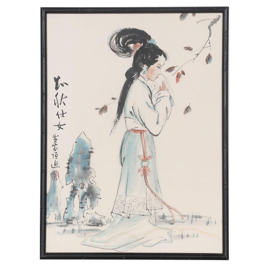 Chinese Ink and Watercolor Painting of Woman, Mid-Late 20th Century