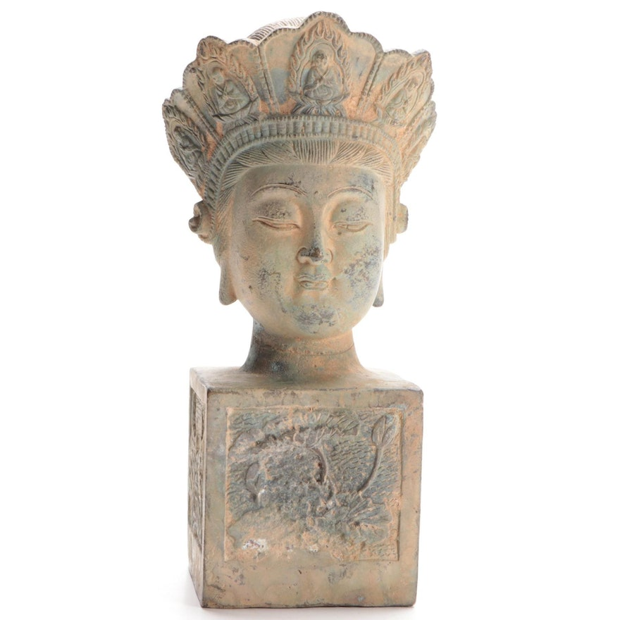 """Buddhist Kuan Yin """"Goddess of Compassion and Mercy"""" Cast Bust, 20th C."""
