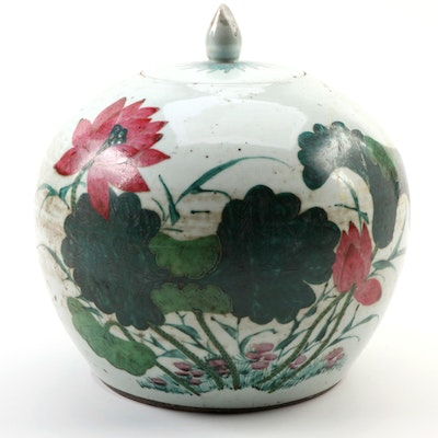 Chinese Ceramic Lotus Blossom Melon Jar,  Early to Mid 20th Century
