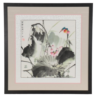 Chinese Watercolor Painting of a Bird and Lotus, 21st Century