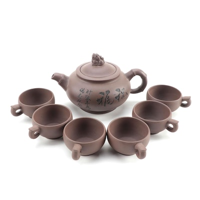 Chinese Yixing Buccaro Tea Ceremony Teapot with Cups, Late 20th Century