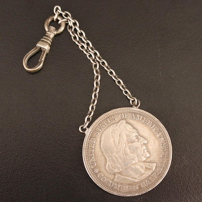 Sterling Watch Fob Featuring 1893 Columbian Commemorative Coin