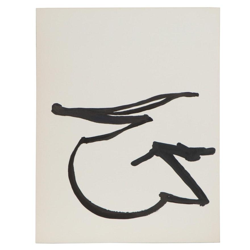 Nicholas Barbieri Minimalist Gestural Ink Drawing, Late 20th Century