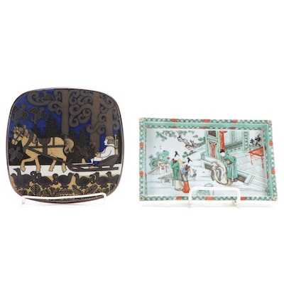 Mottahedeh Kang Hsi Style Porcelain Tray and Arabia Kalevala Plate, Late 20th C.