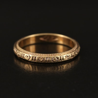 14K Patterned Band
