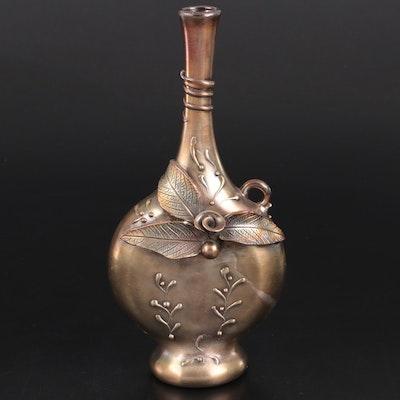 Cast Metal Bud Vase, Late 20th Century
