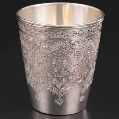 Persian 875 Silver Engraved Cup, 20th Century
