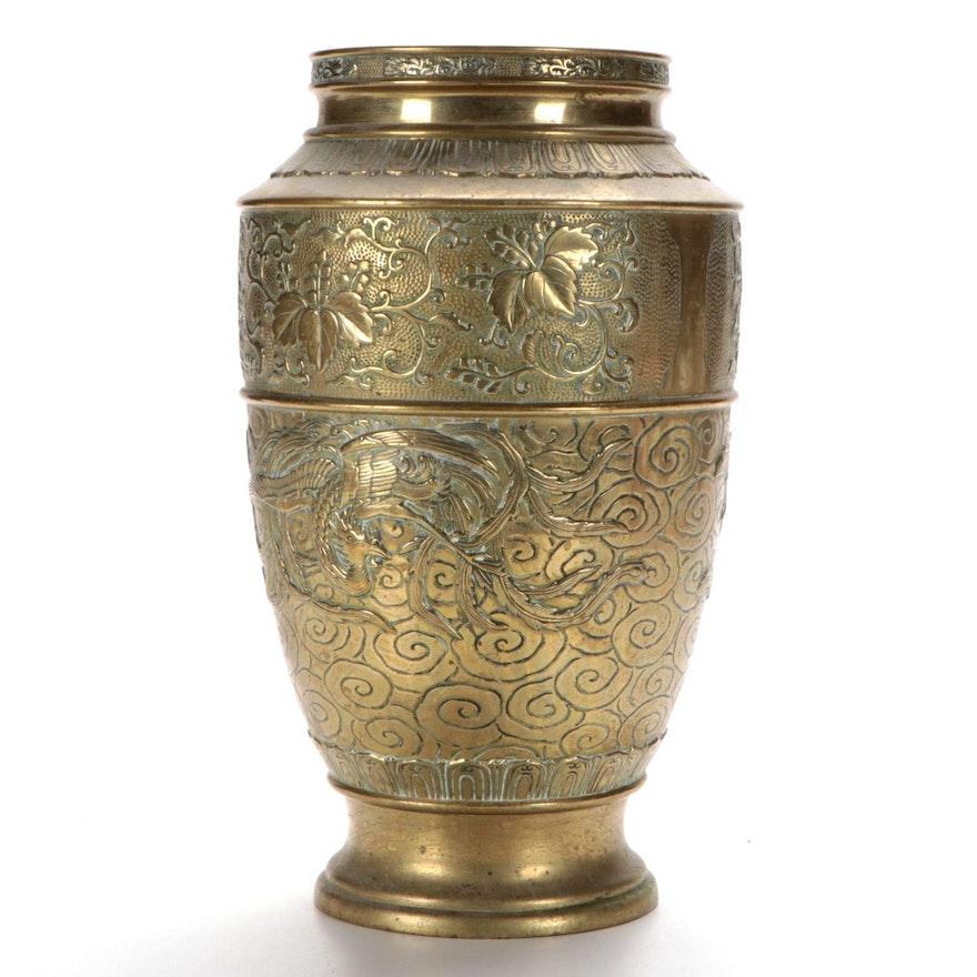 Japanese Chased Brass Phoenix and Paulownia Motif Vase, Meiji Period