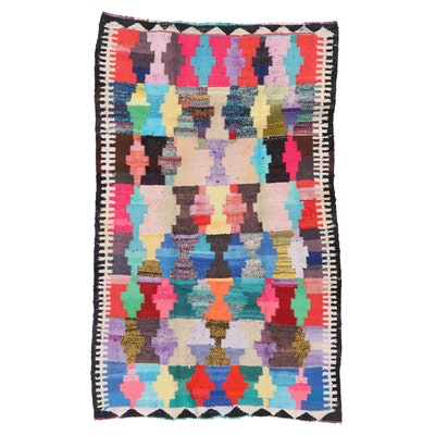 4'10 x 8' Handwoven Persian Kilim Area Rug