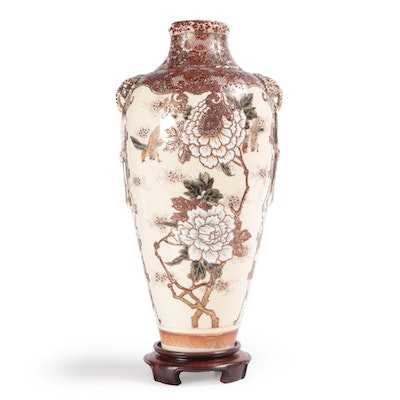 Japanese Satsuma Vase on Wooden Stand, 20th Century