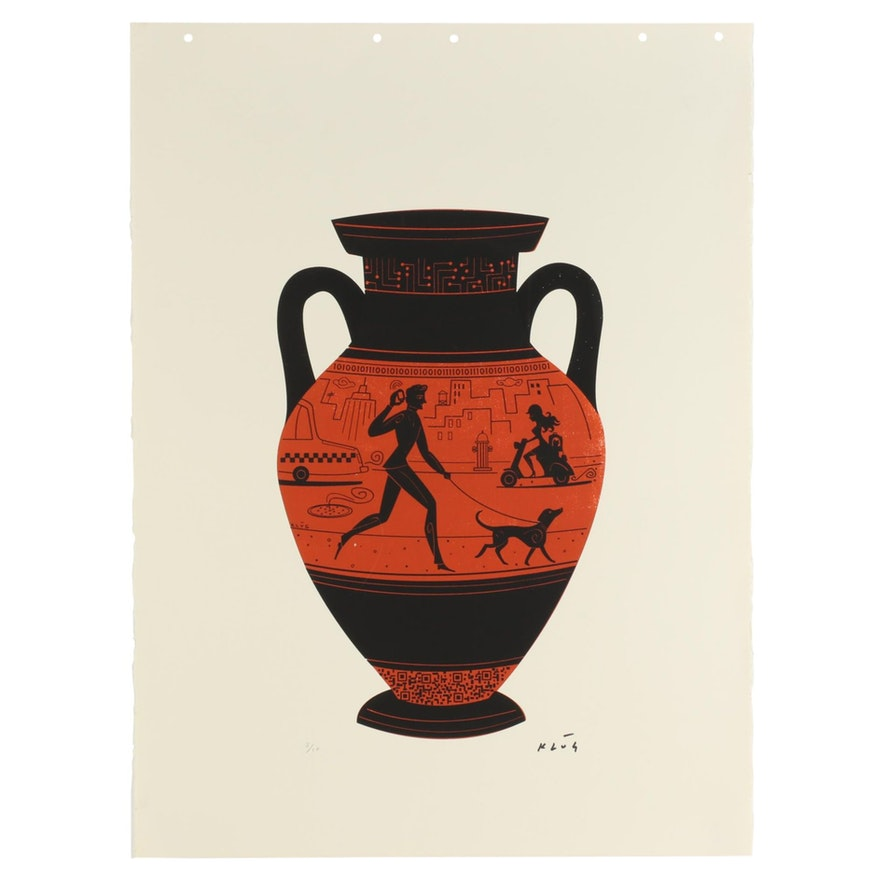 "Dave Klug Serigraph ""Modern Antiquity,"" 21st Century"