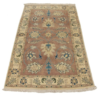 4' x 7'1 Hand-Knotted Persian Tabriz Area Rug, 2000s